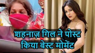 BB13 Shehnaaz Fan Goes Nuts On Seeing Her; Sana Is Excited Much, 'Socha Nahi Tha,Kabhi Aisa Bhi Hoga