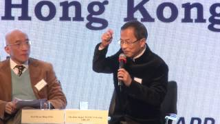 "HKUST LAPP Forum ""Democracy for Hong Kong"""