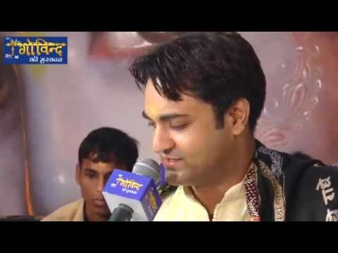 Aryan Tomar Bhajan-Phoolon Me Radha Humari