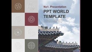 아이콘 패턴 PPT 템플릿 아름다운 전통 문양(자동완성…
