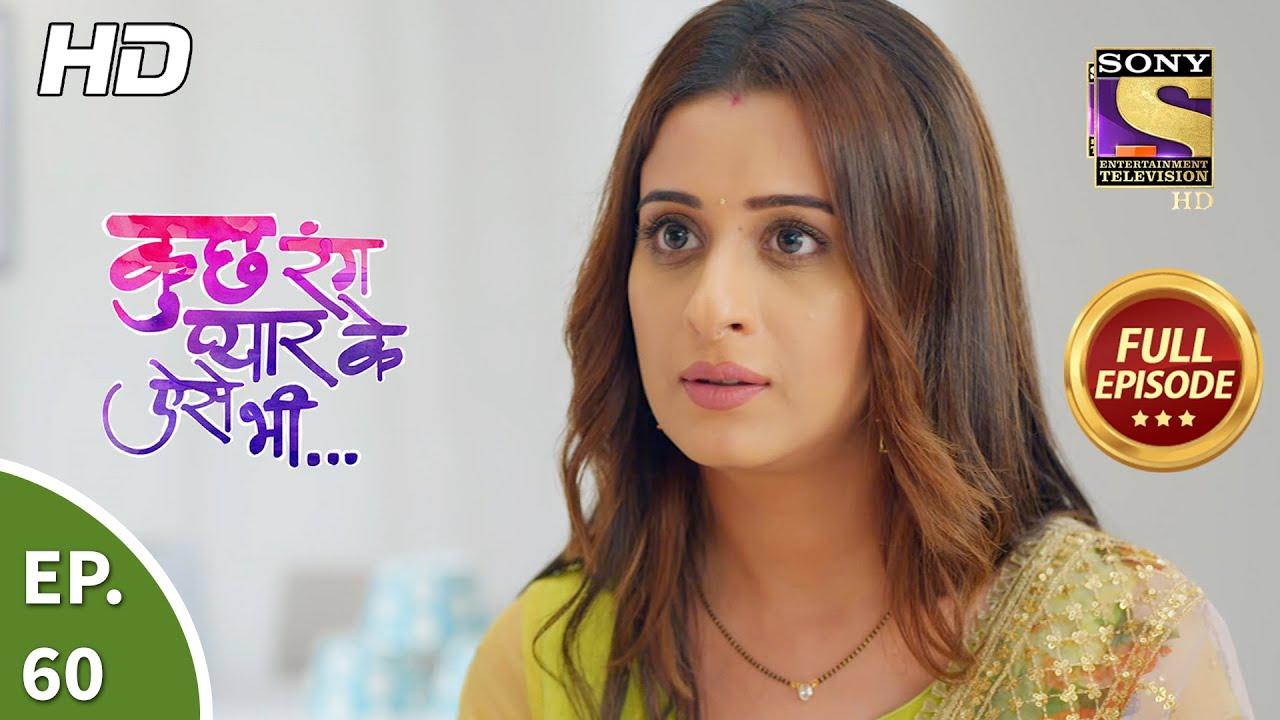 Download Kuch Rang Pyaar Ke Aise Bhi -  कुछ रंग प्यार के ऐसे भी - Ep 60 - Full Episode - 1st Oct, 2021