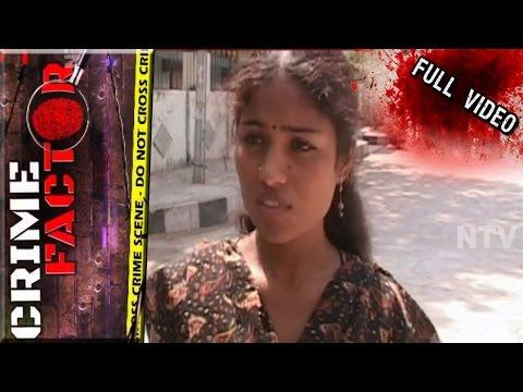 Girl Brutally slay