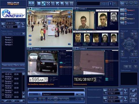 Комплексные системы безопасности - автоматические охранно