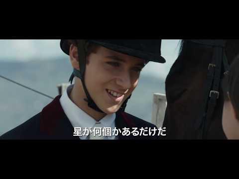思わず胸キュン♡ピュアピュアなふたりのキスシーン!映画『シシリアン・ゴースト・ストーリー』本編映像解禁