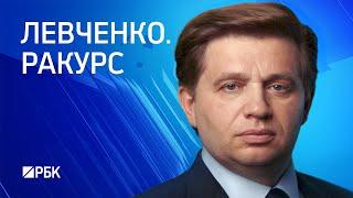 видео Россия в ВТО – 5 лет: опыт, проблемы и перспективы
