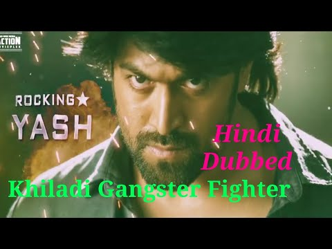 Full Movie/Khiladi Gangster Fighter / South Hindi Dubbed Movie