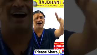 I am the SUPERMAN, Super Motivation by Dr. Ramesh Yadav Rajdhani Group