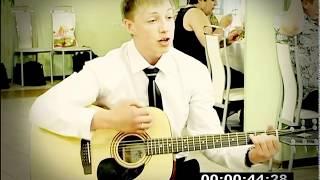 Паренёк спел на свадьбе (Я куплю тебе новую жизнь)