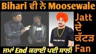 Download East Side Flow ( Rework VFX ) Sidhu Moose wala   Mr