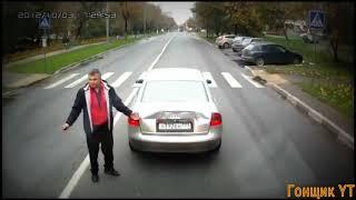 Авто Аварии Версия 1.3