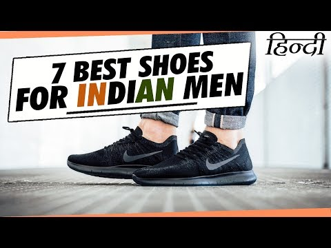 7-best-shoes-for-every-indian-guy-in-hindi-|-best-men's-shoes-collection-for-indian-men-in-hindi