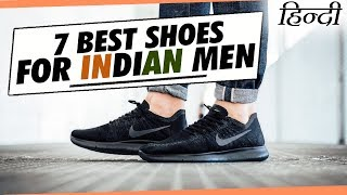 7 BEST Shoes for Every INDIAN Guy in Hindi | Best Men's Shoes Collection for Indian Men in Hindi