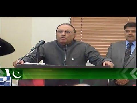 Asif Ali Zardari Media talk at Bilawal House Lahore