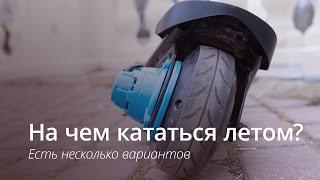 Самокаты и скутеры Razor