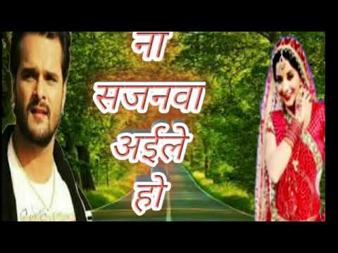 😎 2018 ना सजनवा अईले हो - Na Sajanwa Aile Ho -2018 का Bhojpuri DJ Song Remix - Bhojpuri Gana