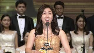 [Gracias Choir] J. Strauss II : Fruhlingsstimmen Waltz / Sooyeon Lee