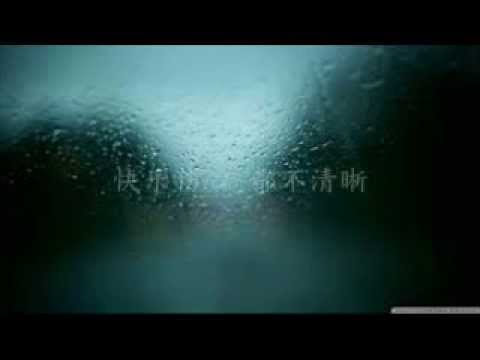 玻璃 蔡淳佳 (电影《放手爱》主题曲)