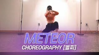 창모 (CHANGMO) - METEOR(메테오) l 별…