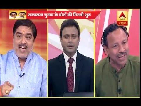 Rajya Sabha Elections: Counting of votes begin