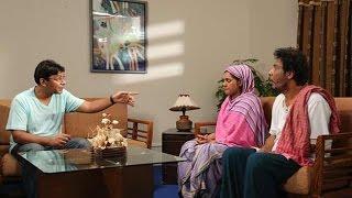 Bangla Natok Money is Problem | চঞ্চল-তিশার 'মানি ইজ প্রোবলেম' | Chonchol | Tisha | Bangla Natok