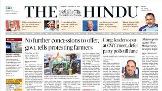 23 January 2021 | The Hindu Newspaper Analysis | Current affairs 2020 #UPSC #IAS #Todays The Hindu