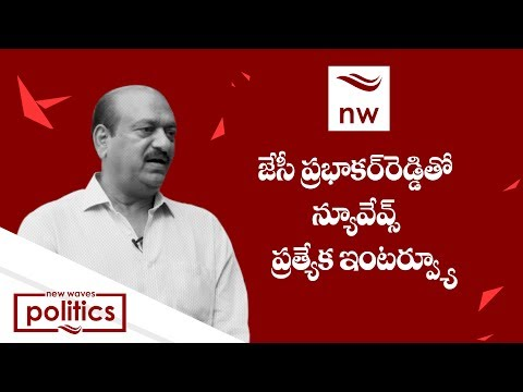 JC Prabhakar Reddy Exclusive Interview with New Waves