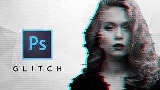 Glitch Effect Adobe Photoshop