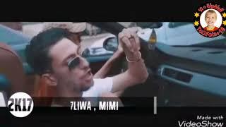 افضل اغاني راب في المغرب 2017