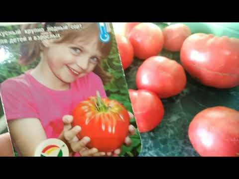 Эти томаты 🍅выдали поразительный результат💯Вес, разрез👍Точно посажу в 2021году📌