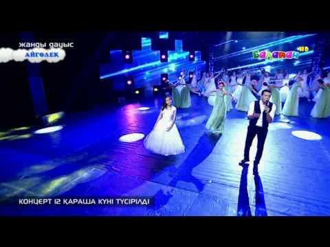 AstanaTV - онлайн трансляция канала