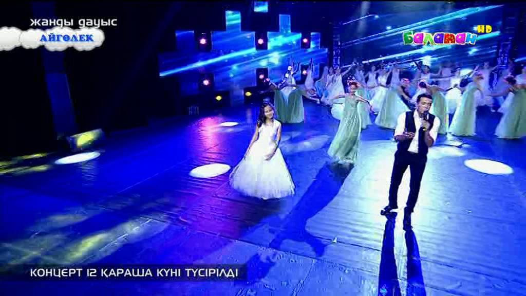 Айнұр Тасымова, Дастан Оразбевок – «Астана - менің махаббатым» (ВИДЕО)