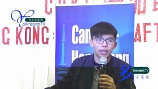 Joshua Wong in Toronto 20170506
