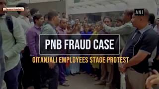 PNB fraud case: Gitanjali employees stage protest in Mumbai
