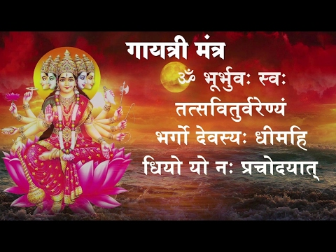 Gayatri Mantra with Meaning by Kamlesh Upadhyay