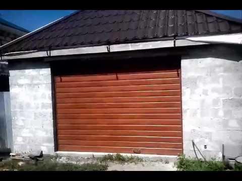 видео: Подъёмно поворотные ворота системы z часть 2