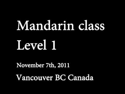 Mandarin Class #6 - Nov 7 2011