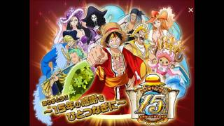 Download One Piece 3D2Y ED NEXT STAGE FULL MP3 song and Music Video