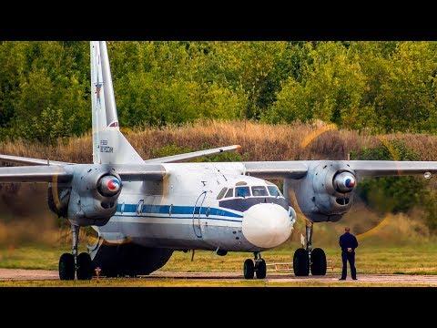 Ан-26 Тот самый
