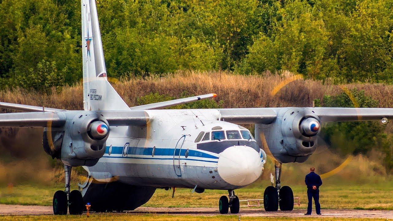 Ан-26 Тот самый звук - Аэродром Кубинка + бонус в конце ...