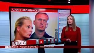 Навального арестовали на 30 суток за акцию, которая прошла еще в январе