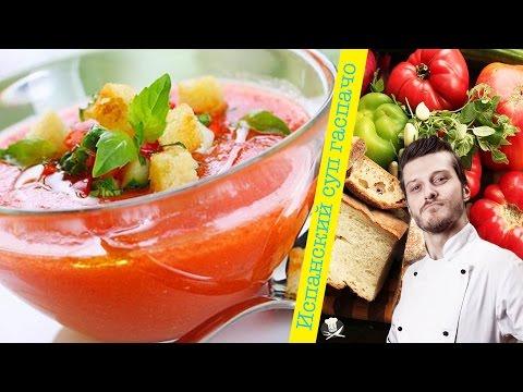 Рецепты супов от константина ивлева
