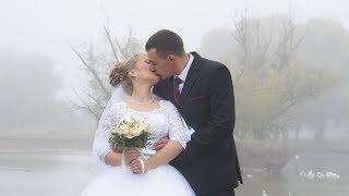 Свадьба Юлии и Алексея 2017 (01 серия) Полная версия