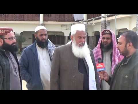 aaj jaag kashmir ky sath wafaq ul mudaras dadyal news mirpur news azadkashmir news jk news