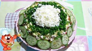 Салат из рыбных консервов, крабовых палочек, кукурузы слоеный