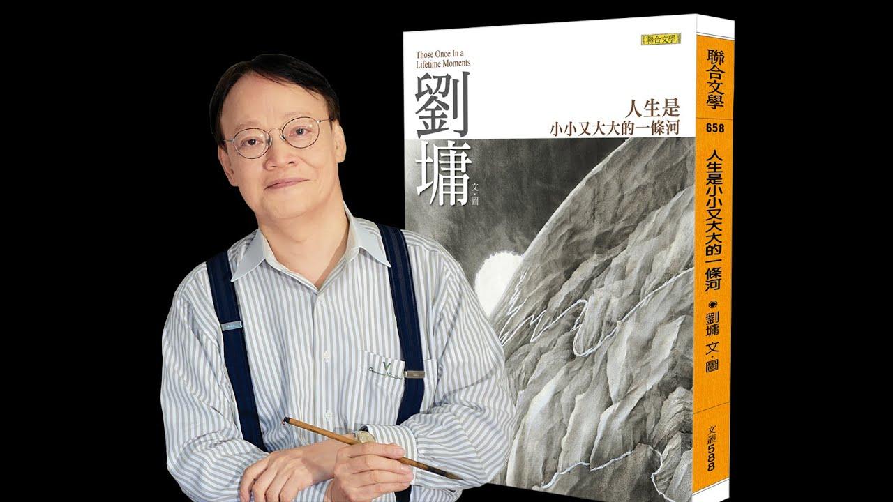 youtube 繁體 中文 版 音樂