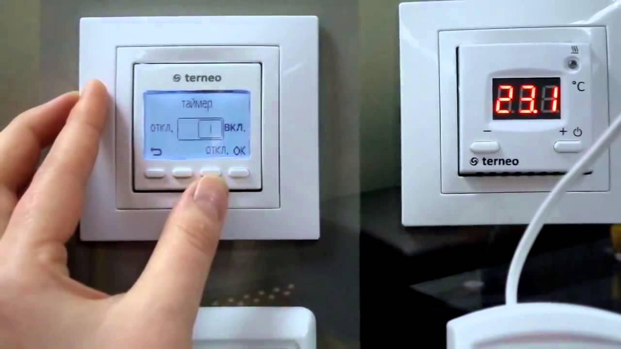терморегуляторы Тернео достоинства