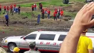 Лимузин+Трактор на Бизон Трек Шоу 2018