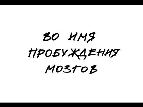 Профессор Лебединский. Ватники. Рисунки А.Бильжо и В.Богорада.