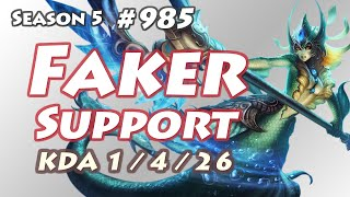 skt t1 faker nami support with cpt jack varus na lol master