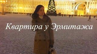видео Квартиры на Airbnb.ru